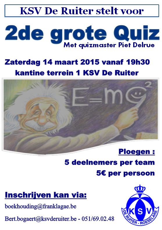 quiz2015